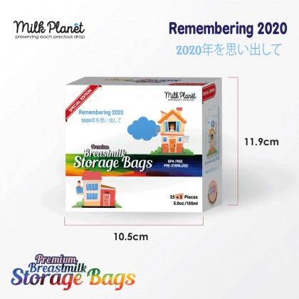 Milk Planet Remembering 2020 Premium Breastmilk Storage bag - 5oz/150ml